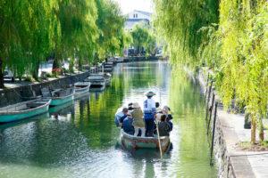 柳川の画像